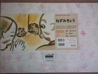NCM_0410.JPG